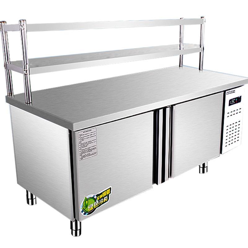 乐创冷藏工作台商用保鲜厨房冰箱
