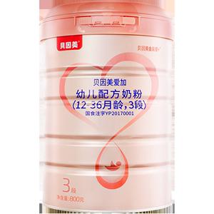 【送小盒试吃】贝因美爱加3段牛奶粉