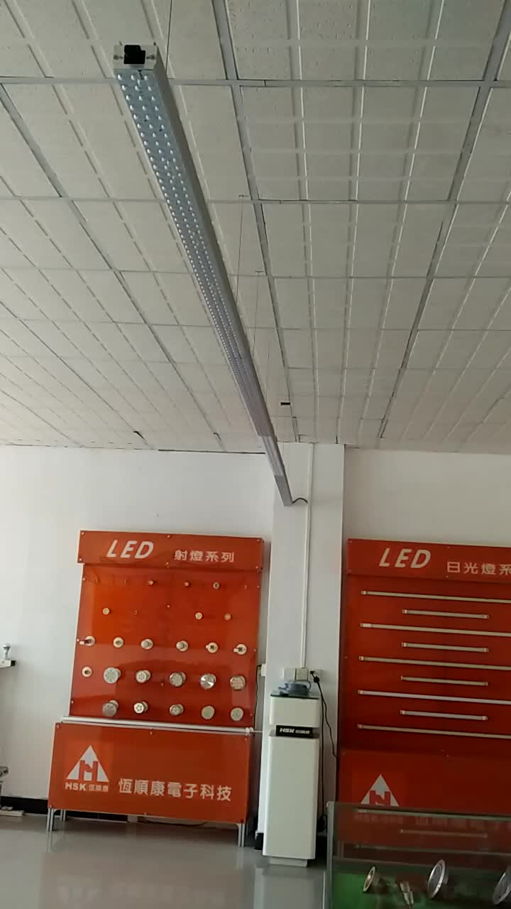 led linear light,office led linear lighting fixture