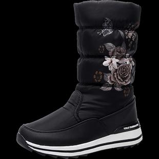 雅森冬季中筒棉鞋加绒平底学生短靴
