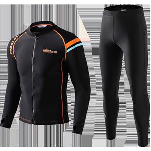 新品男士潜水服套装分体速干水母衣
