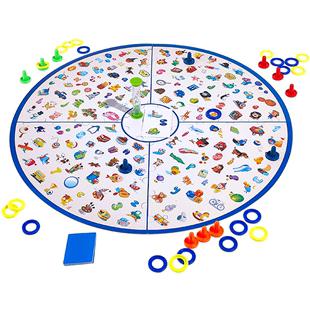 儿童提高专注力训练找图益智类玩具