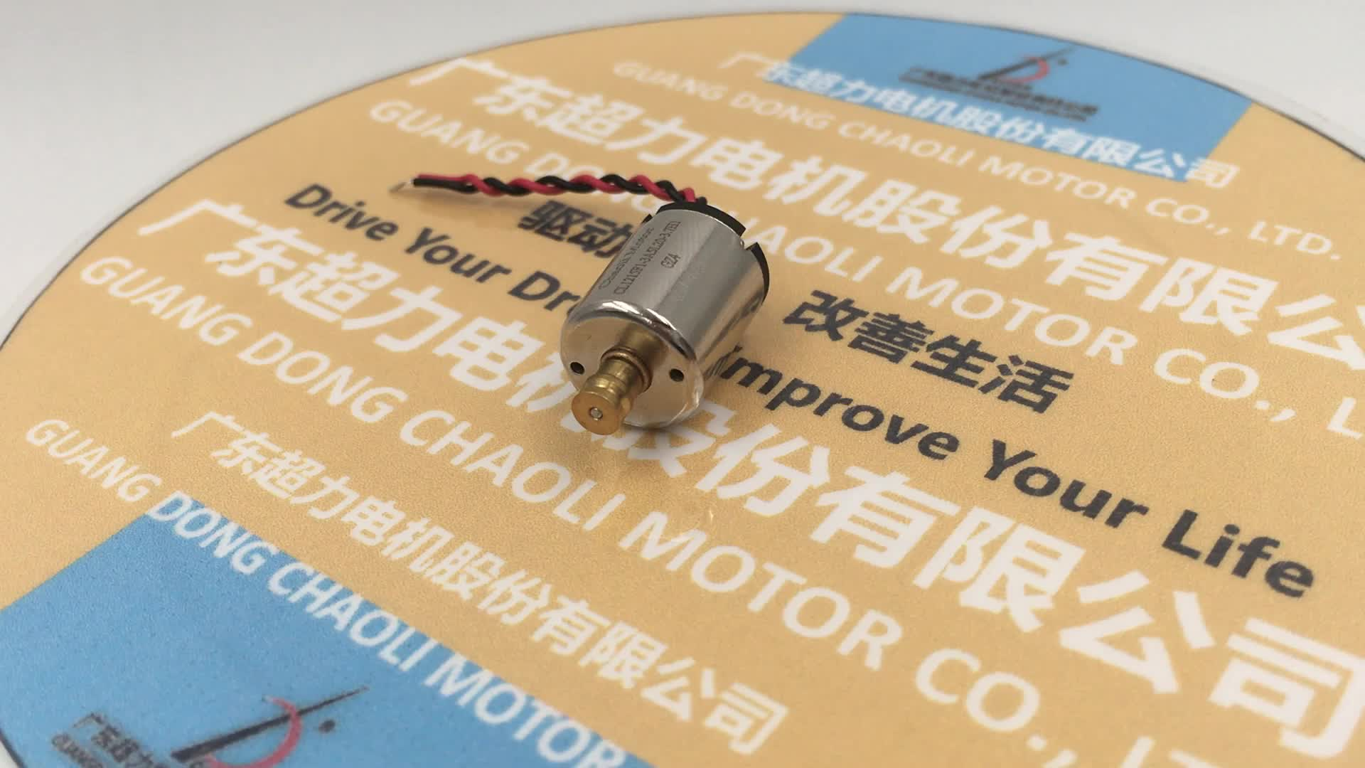 Electronic lock motor CL-1215 with coreless coil and 3.7V for mini camera and robot-chaoli2016