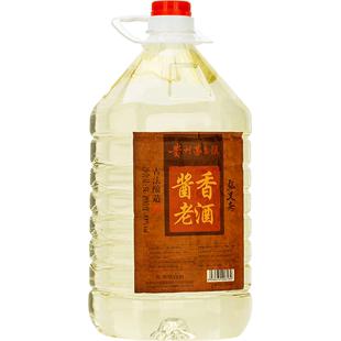 贵州酱香型53度散装纯粮食酒高粱酒