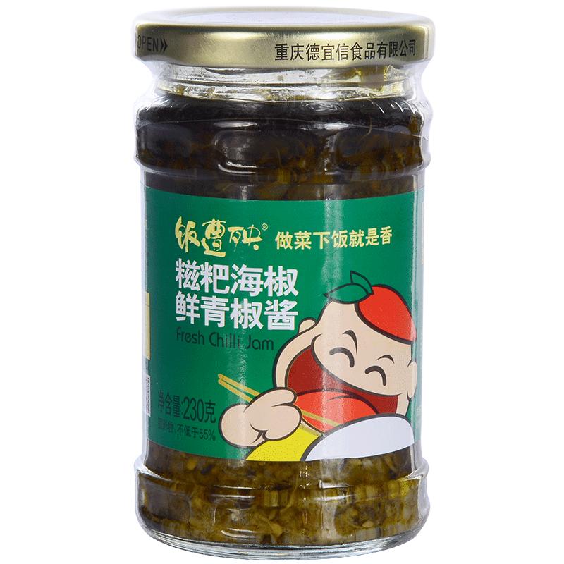 重庆特产饭遭殃新鲜糍粑辣椒酱香辣下饭开胃菜青椒海椒酱玻璃瓶装