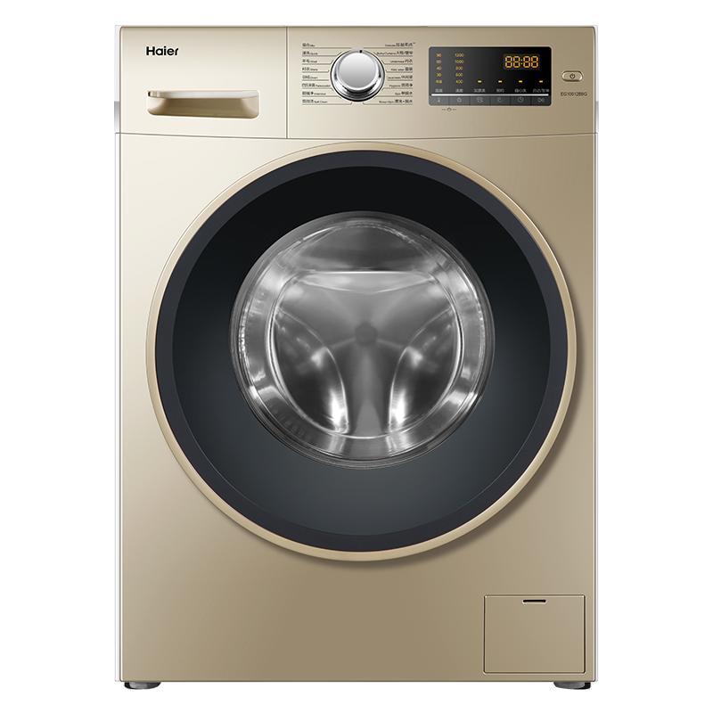 海尔全自动家用直驱变频kg洗衣机质量怎么样