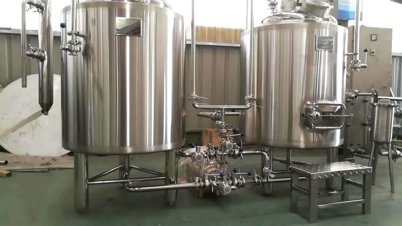 hot sale 200l copper beer brewery equipment microbrewery equipment