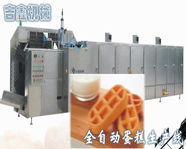 2019 most popular cheapest hygienic automatic egg puff biscuits machine
