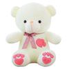 可爱情侣毛绒玩具一对泰迪熊公仔怎么样