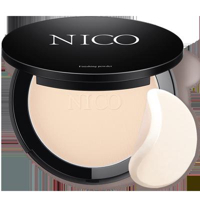 Nico粉饼定妆粉散粉干粉控油持久遮瑕防水干湿两用修容蜜粉女正品