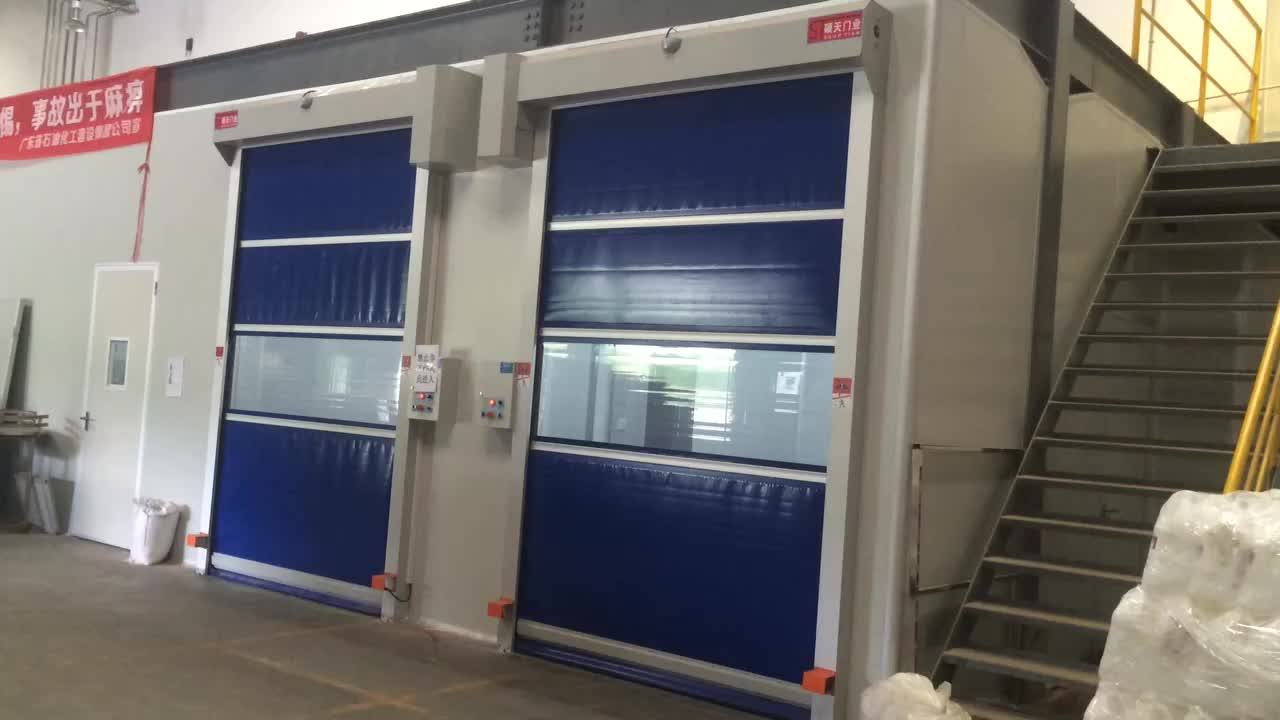 China Manufacturer High Speed PVC Factory Door For Cold Room
