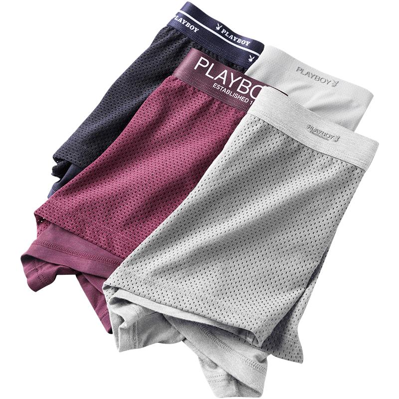 皮短裤和皮裙怎么搭配:皮短裤搭配好看的方法