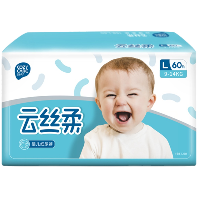 柔非凡医护级婴儿纸尿裤L超薄透气尿不湿XL男女宝宝拉拉尿裤XXL夏