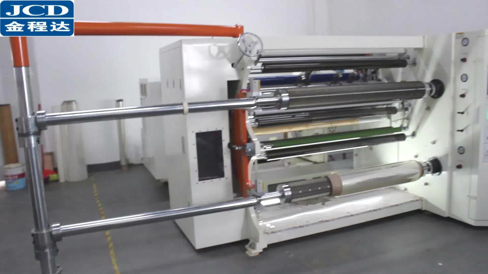 3 layers laminating machine for double sides self adhesive PE foam adhesive tape