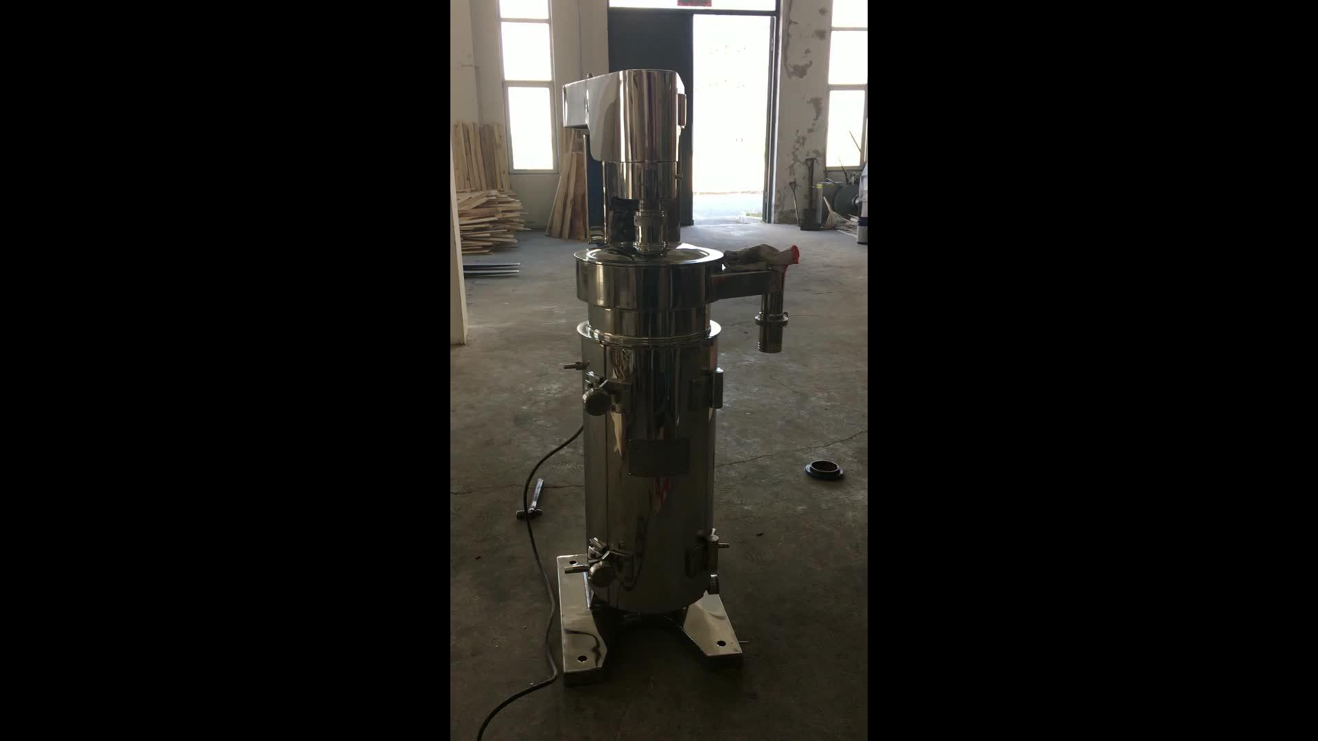 High quality High Speed GQ/GF Tubular Centrifuge for liquid-liqid-solid separation