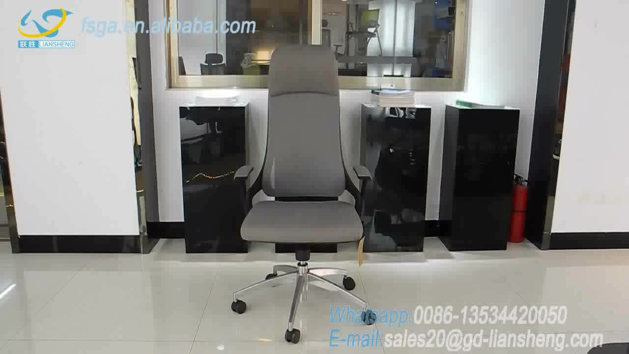 Net mesh back office chair price high back swivel lift chair