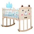 TB1ljPkGW61gK0jSZFlSutDKFXa.jpg 140x140 - 钰贝乐婴儿床实木无漆环保,宝宝床儿童床新生儿拼接大床婴儿摇篮床