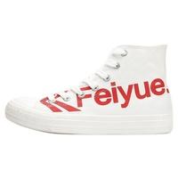 feiyue飞跃高帮帆布鞋新款百搭女鞋好不好用
