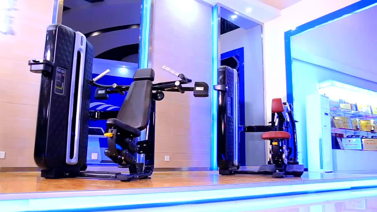 Chinese Quality gym equipment