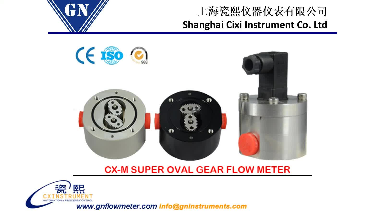 Micro oval gear flow meter