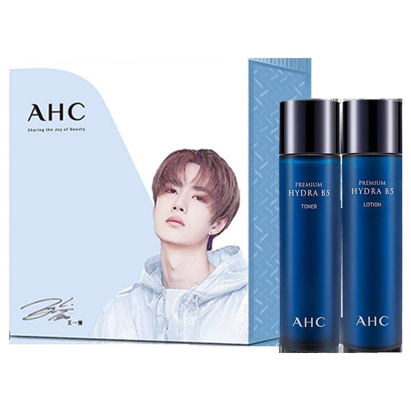 【AHC官网】B5玻尿酸水乳套装