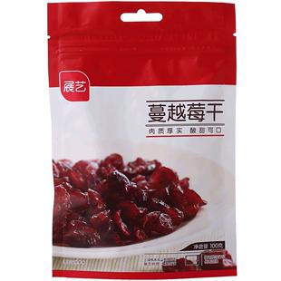 展藝蔓越莓干100gx2袋蜜餞果干
