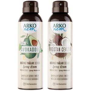 ARKO身体乳2瓶牛油果椰子润肤乳喷雾