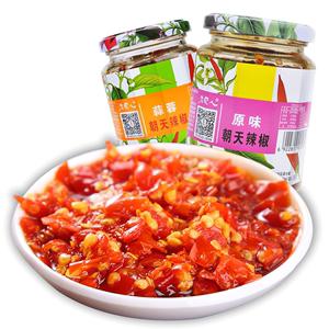 超辣香辣湖南特产下饭豆豉油剁椒酱