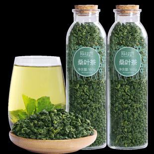 买1送桑叶茶正品搭特级干桑树叶