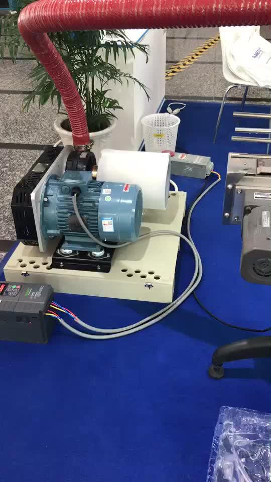大風量 5.5KW 空気ナイフ乾燥システム ABB モーター高 cfm ベルトドライブ電気遠心送風機