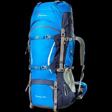 玛丁图户外双肩男女60l70升登山包