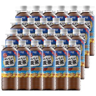 达亦多dydo大麦茶600ml*24瓶装即