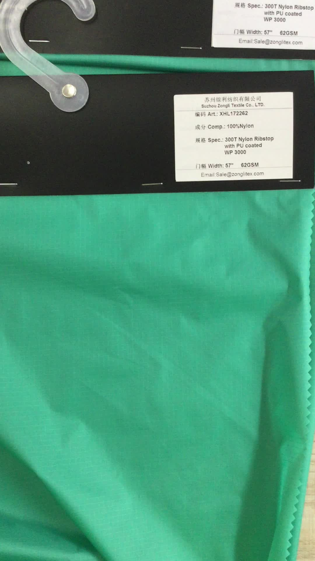 Make to order 100%polyester 320T 63gsm 50D*50D digital print taffeta fabric for down coat