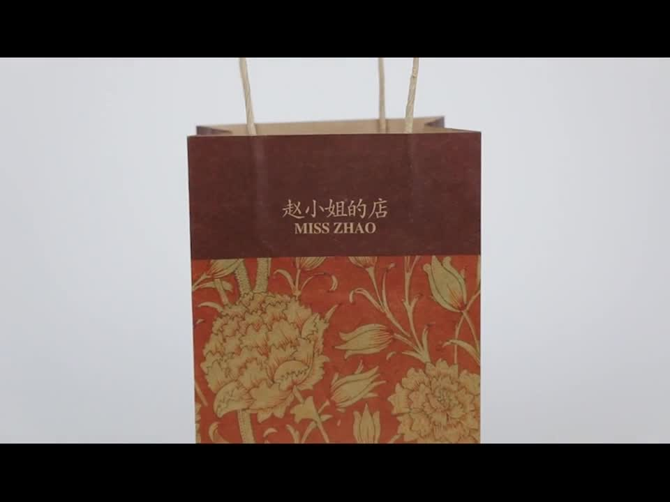 Custom printed different types cheap decorative brown kraft paper bags for Christmas