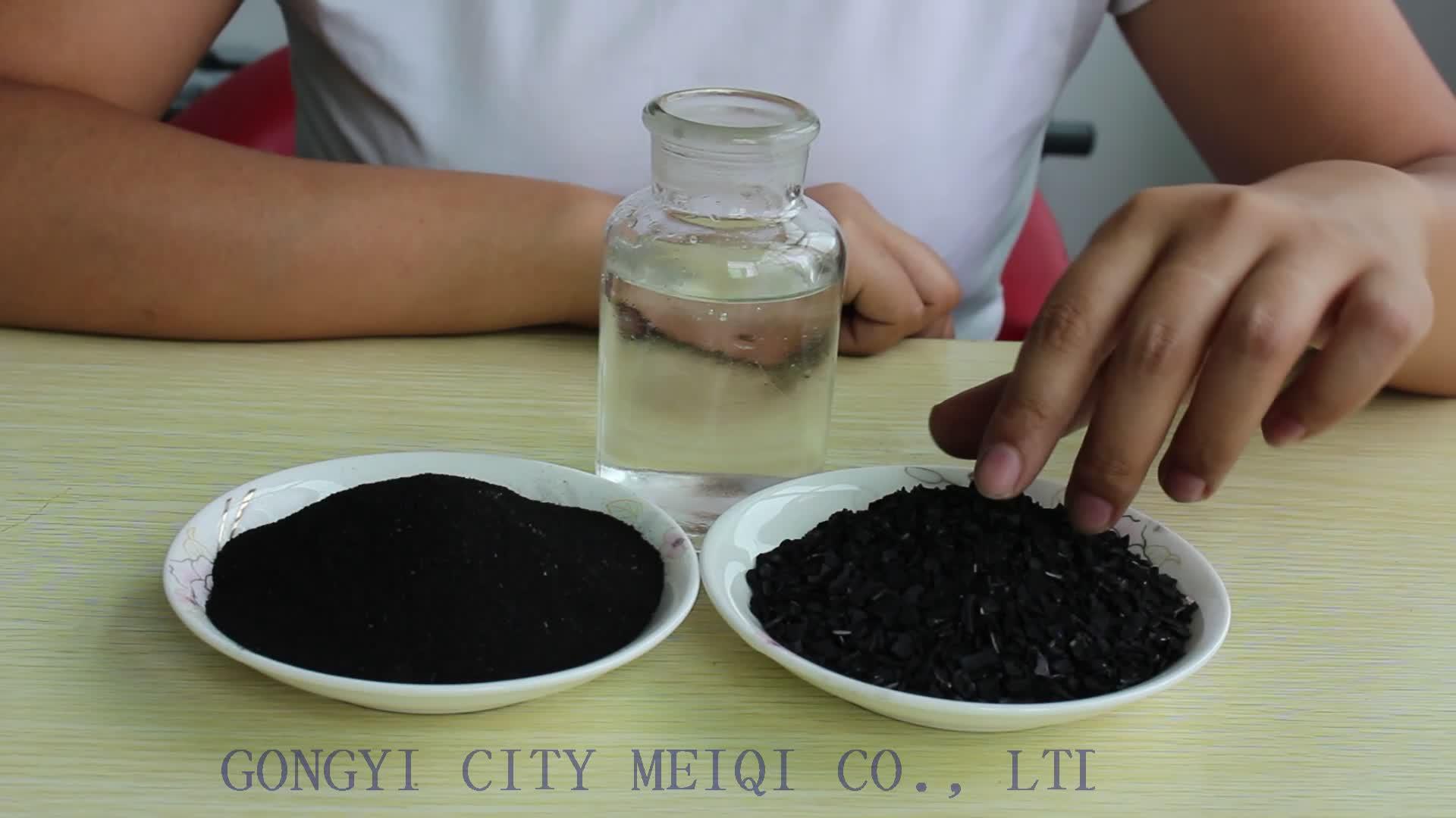 Лучшая цена аптека порошок кокосовой скорлупы уголь активированный уголь