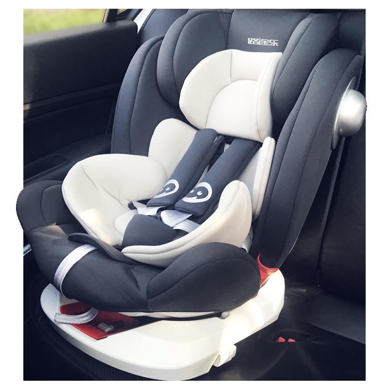路途乐儿童安全座椅汽车用0-4-3-12岁婴儿宝宝车载坐椅4档可坐躺