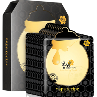 Spring rain black propolis cleaning mask