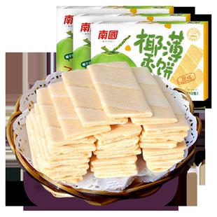 海南特产南国香脆椰香160gx3盒薄饼