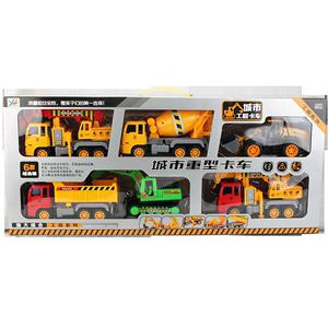 大号工程车玩具套装儿童消防挖吊车