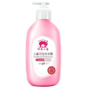 红色小象沐浴露二合一宝宝洗发水