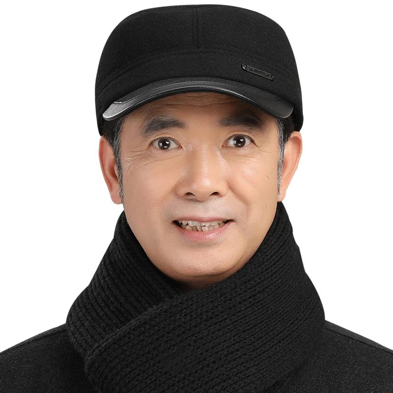 冬天中老年保暖帽子