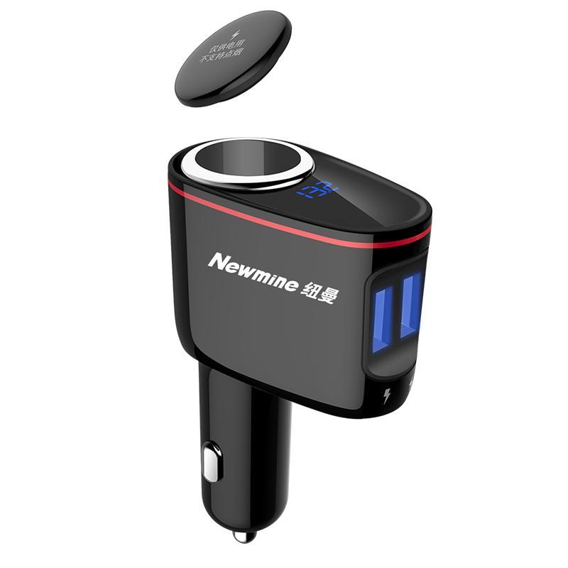 纽曼车载充电器多功能手机快充万能型通用一拖三闪充点烟口式车充