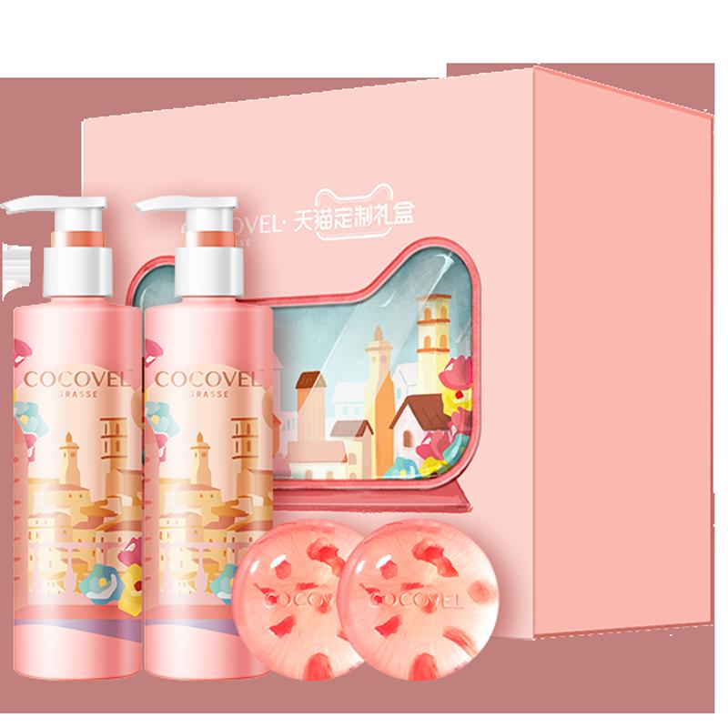 COCOVEL法式香氛五月玫瑰烟酰胺身体乳精油花瓣除螨皂限量款套装