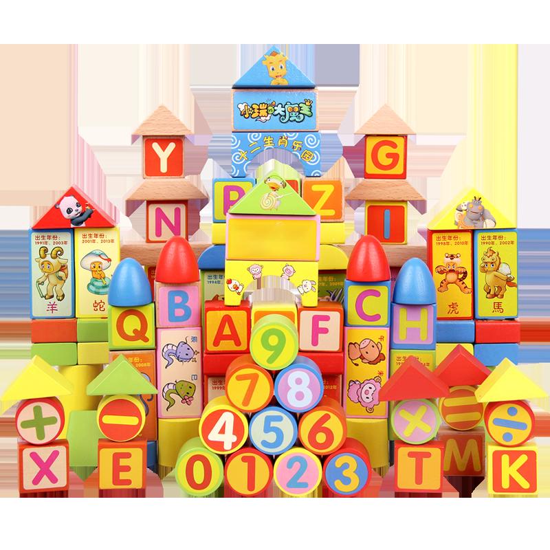 儿童益智拼装积木玩具