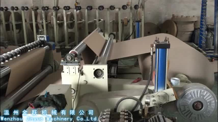 slitter rewinder machine for paper roll can supply video