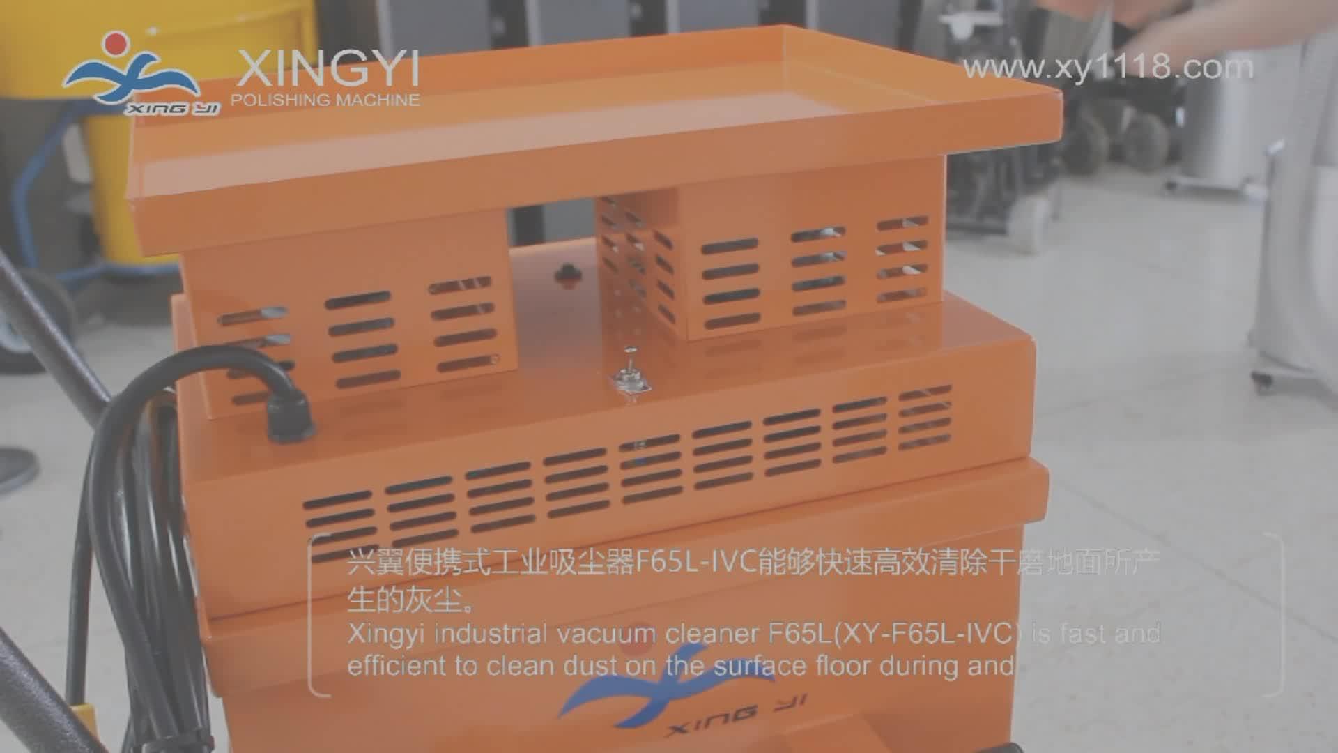 Industrial vacuum cleaner vacuum cleaner dust collector
