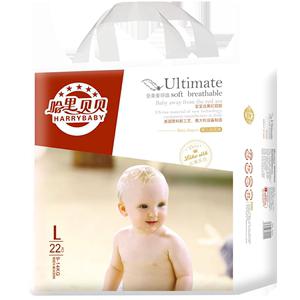 【哈里贝贝】婴幼儿尿不湿男女宝宝纸尿裤