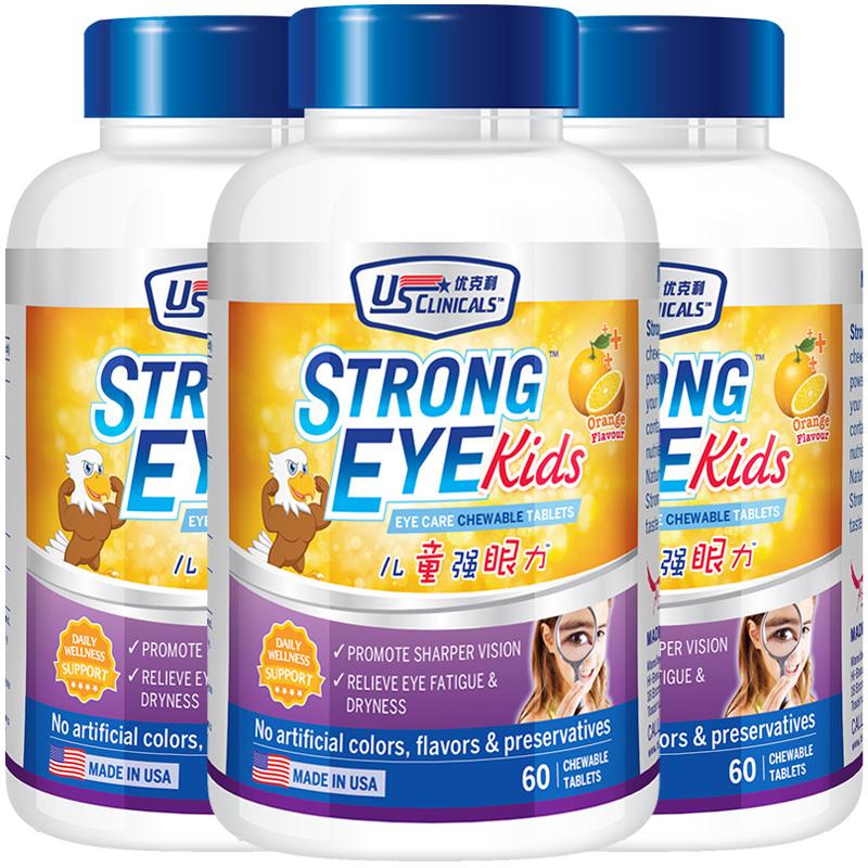 优克利儿童叶黄素蓝莓防近视美国专利护眼片青少年保健品