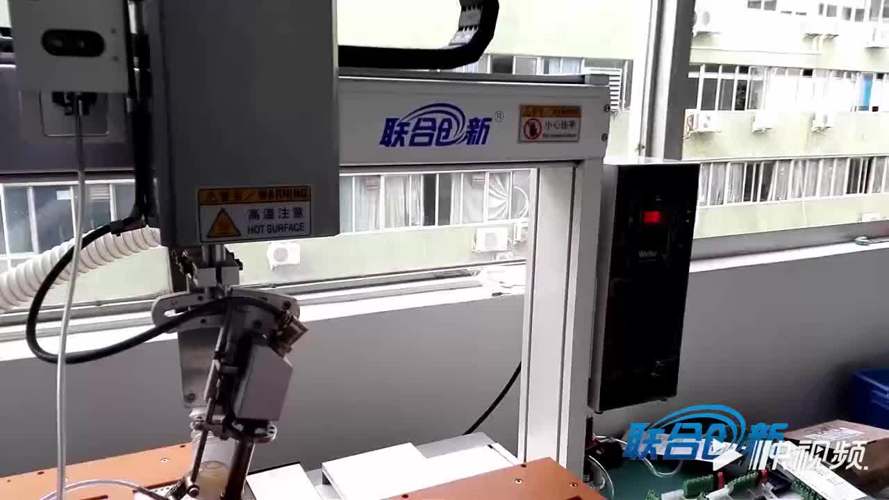 China automatic usb soldering machine with high soldering efficiency