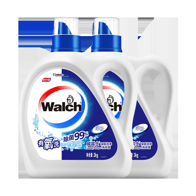 威露士深层洁净 除菌洗衣液6kg含消毒液成分 亮白去渍除菌除螨99%